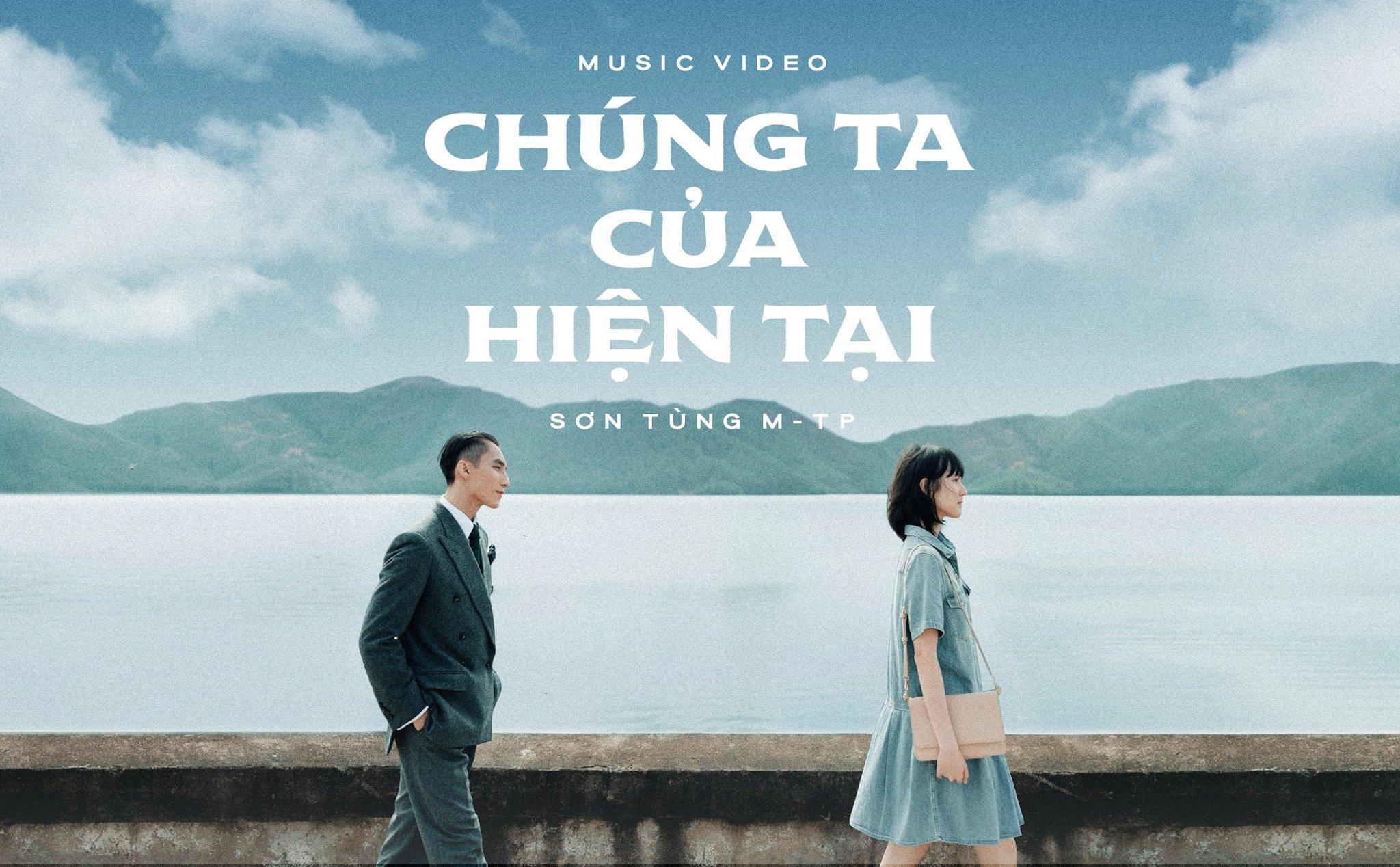 Hồ Khe Ngang từng xuất hiện trong MV Chúng ta của hiện tại