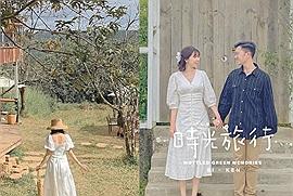 """Tình tứ đi honeymoon 4N3Đ ở Đà Lạt, cô nàng thu về một """"rổ"""" ảnh đẹp cộng với cái kết mãn nguyện"""