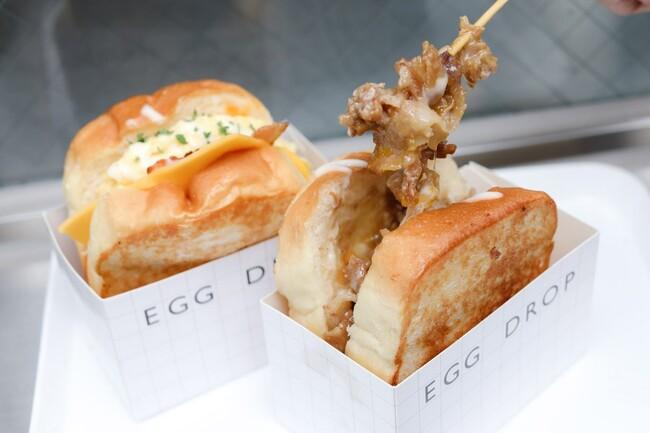 Công thức làm Egg Drop - Món ăn Hàn Quốc đang hot ở Việt Nam