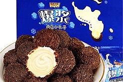 Bánh socola 3 lớp Oreo nhân phô mai tan chảy có gì đặc biệt mà nổi rần rần mấy ngày nay?
