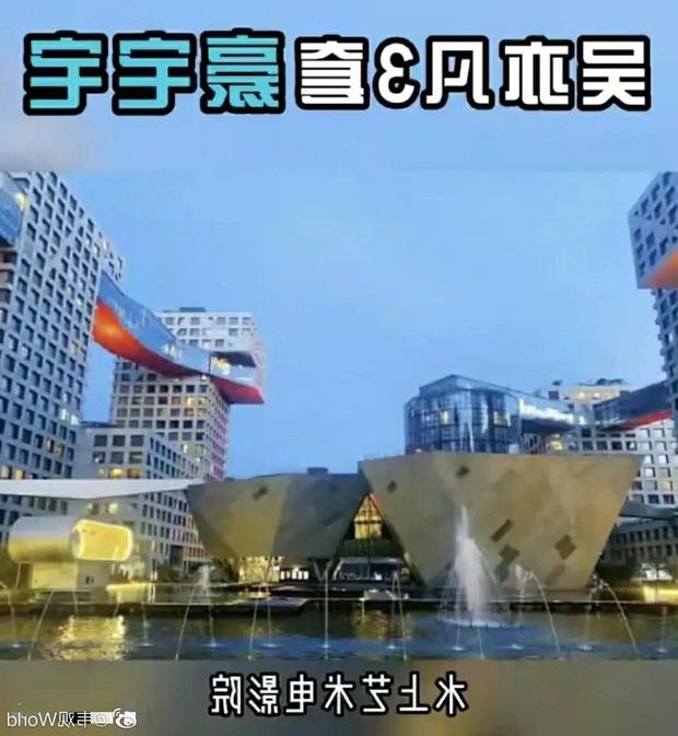 siêu biệt thự 100 tỷ của Ngô Diệc Phàm