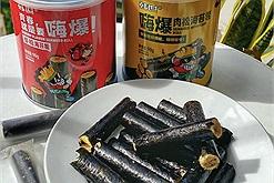 Rong biển cuộn chà bông và rong biển cuộn ức gà - 2 món cuộn rong biển hot nhất mạng xã hội dù một bên là món ăn vặt, một bên là món ăn healthy