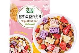 Ngũ cốc sữa chua hoa quả sấy đang nổi rần rần nhờ hương vị và công dụng giảm cân tuyệt vời