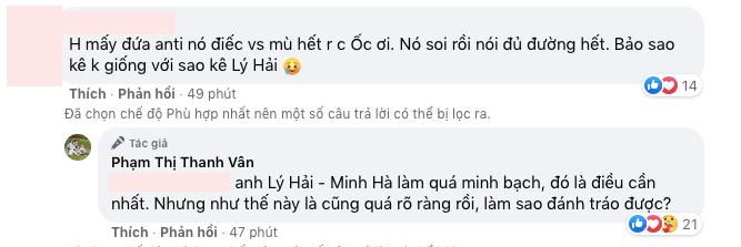 Ốc Thanh Vân bênh vực Trấn Thành giữa drama: Đừng so sánh với vợ chồng Lý Hải - Minh Hà