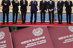 """Idol có hộ chiếu ngoại giao: BTS nhận 1 loạt đặc quyền """"khủng"""" vốn chỉ dành cho các quan chức cấp cao nhất"""