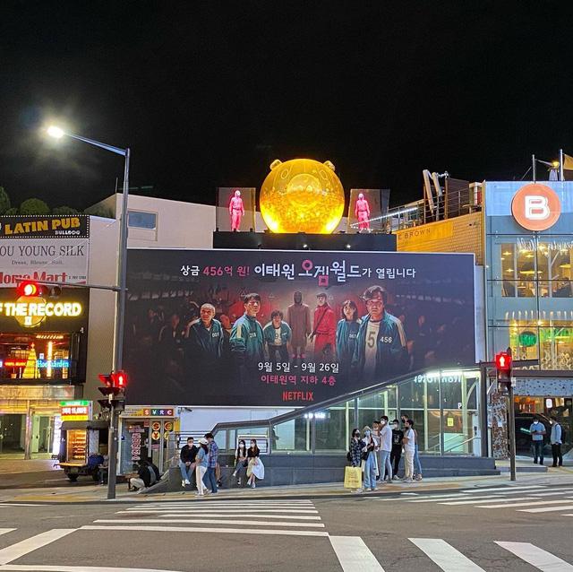Quang cảnh ngoài ga Iteawon Hàn Quốc