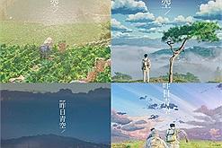 """Bộ ảnh khi Đà Lạt """"hóa"""" anime - thành phố sương vốn đã thơ lại càng thêm trong trẻo, tươi sáng"""