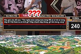 """Tỉnh nào ở Việt Nam """"tên nghe nửa ruộng nửa rừng"""" tưởng khó mà dễ không tưởng, ai đoán được quả là học sinh giỏi địa lý!!"""